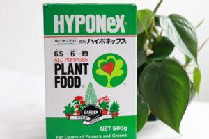 水耕栽培にも使える微粉ハイポネックス