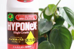 植物に必要な微量元素を含んだハイポネックス・ハイグレード活力液