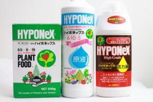 園芸肥料の定番!ハイポネックスの使い方(原液・微粉・マグァンプK・活力液)